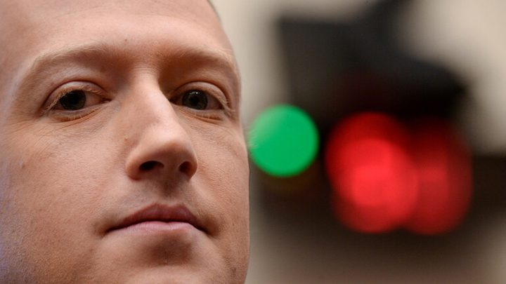 """""""فوربس"""": زوكربرغ يخسر حوالي 7 مليارات دولار جراء تعطل """"فيسبوك"""""""