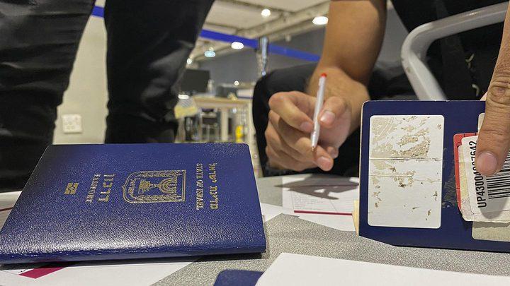"""الإمارات تسمح """"للإسرائيليين"""" دخول البلاد دون تأشيرة"""