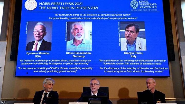 فوز 3 علماء بجائزة نوبل للفيزياء