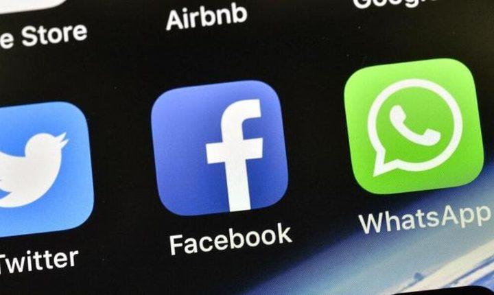 عودة خدمات واتسآب وفيسبوك وإنستغرام بعد انقطاع لساعات