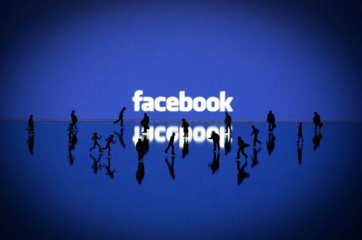"""""""فيسبوك"""" يكشف عن سبب انقطاع الخدمة لأكثر من 6 ساعات"""