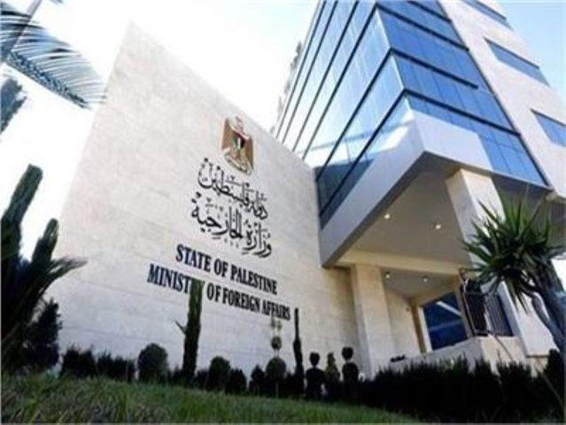 الخارجية:المشروع التهويدي في مطار قلنديا ضربة قاضية لحل الدولتين