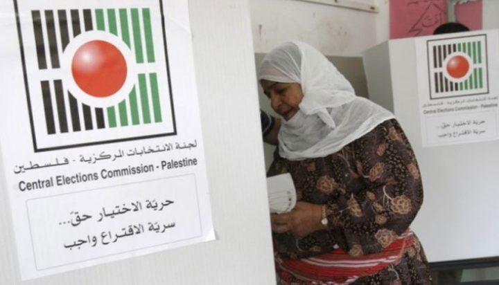 كحيل: فترة الترشح للانتخابات المحلية تبدأ في 26 أكتوبر الجاري