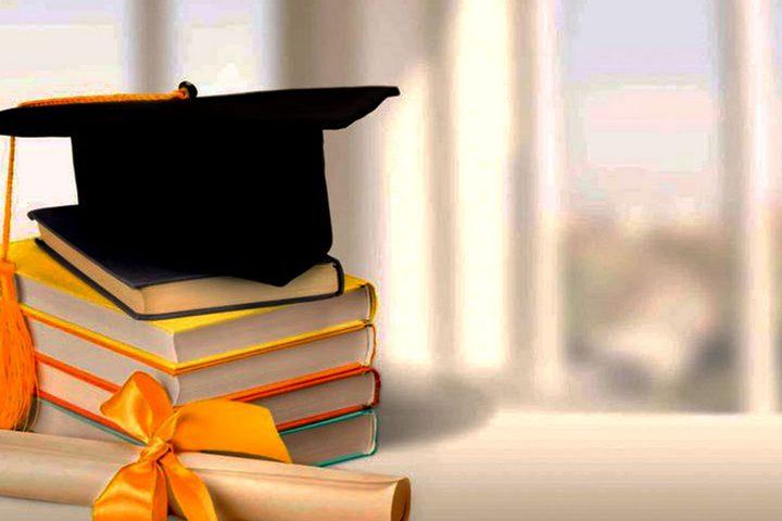 """""""التعليم العالي"""" تعلن عن منح في الجامعات الفلسطينية"""