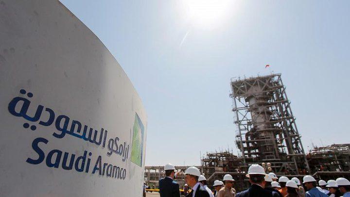 شركة عربية تصبح ثالث أكبر شركة في العالم من حيث القيمة السوقية
