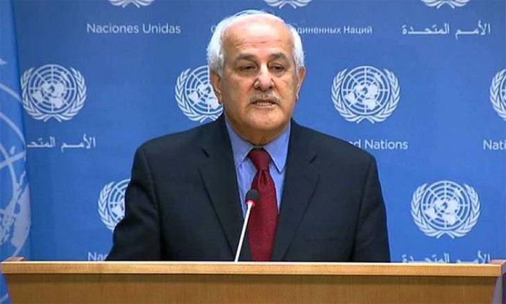 منصور يؤكد إدانة دولة فلسطين ورفضها القاطع للإرهاب