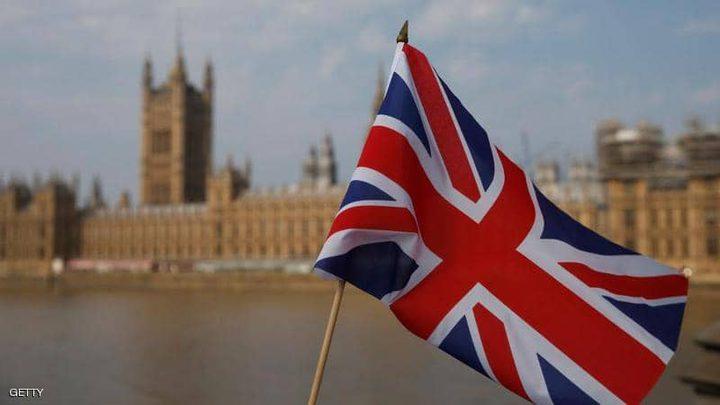 بريطانيا تطلق محادثاتها تمهيداً لإبرام اتفاق تجاري مع دول الخليج