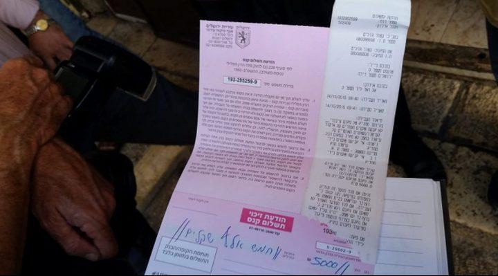 عرابة: شرطة الاحتلال تفرض غرامات مالية تصل إلى 10 ملايين شيكل