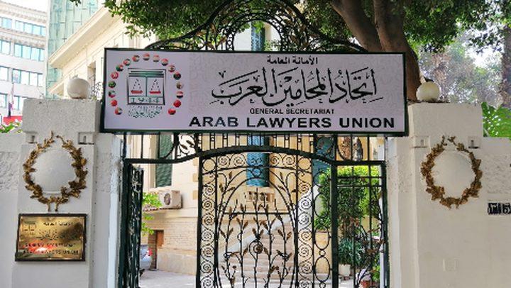 اتحاد المحامين العرب: منح اليهود حق الصلاة في الأقصى قرار جائر