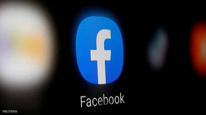 فيسبوك تعتذر عن العطل الجديد الذي أصاب تطبيقاتها مجددًا