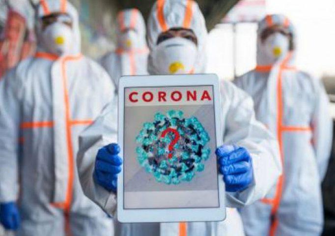 كورونا عالميا: 4 ملايين و864 ألف وفاة و238 مليونا و414 ألف إصابة