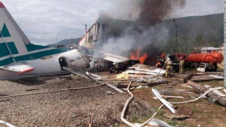 مصرع 19 شخصاً في تحطم طائرة ركاب روسية
