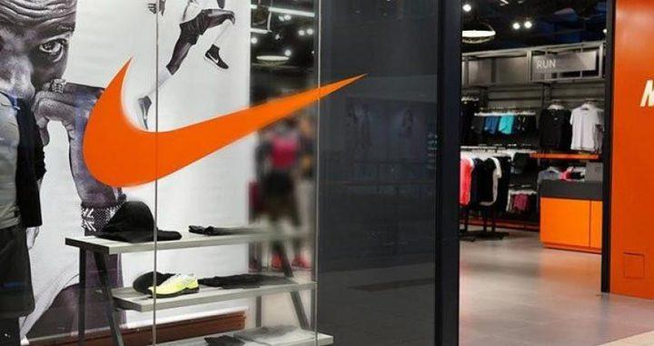 """شركة """"Nike"""" تقرر وقف بيع منتجاتها في دولة الاحتلال"""