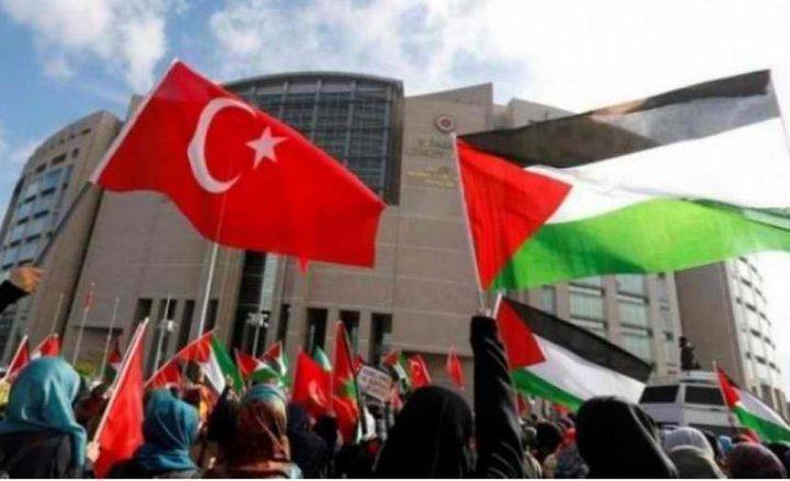 العثور على اثنين من الفلسطينيين السبعة المُختفين في تركيا