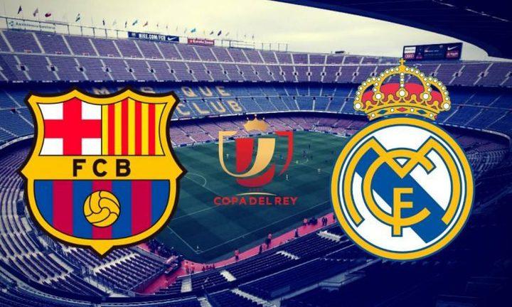 كلاسيكو ريال مدريد وبرشلونة المُقبل بحضور جماهيري كامل