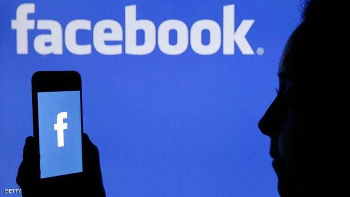 """أعطال جديدة في موقع """"فيسبوك"""""""
