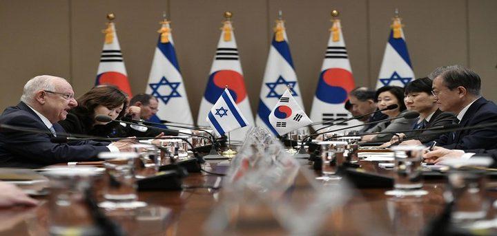 """توتر العلاقات الدبلوماسية بين """"إسرائيل"""" وكوريا الجنوبية"""