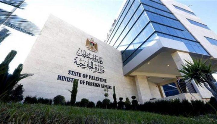 الخارجية تطالب بتدخل أميركي لوقف فصل القدس عن محيطها الفلسطيني