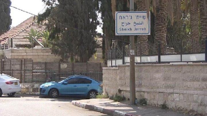 القدس:إسرائيل توافق على مصادرة أراض فلسطينية بالشيخ جراح