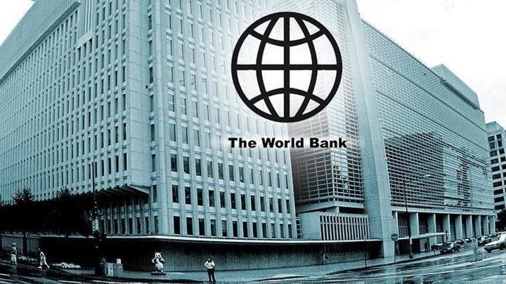 رئيس البنك الدولي: المالية العامة الفلسطينية تواجه مشكلة كبيرة
