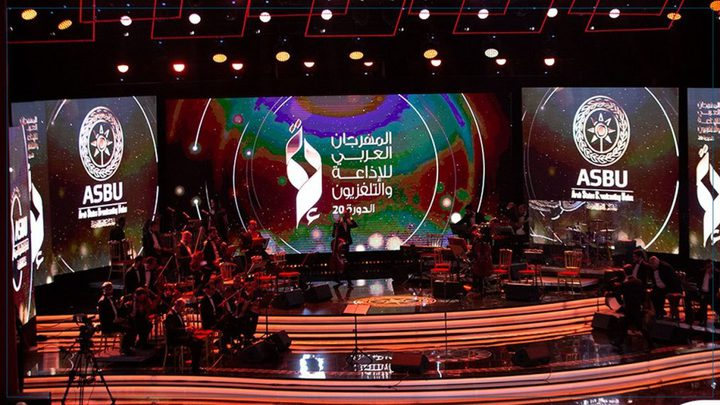 تونس: الإعلان عن فعاليات مهرجان اتحاد إذاعات الدول العربية